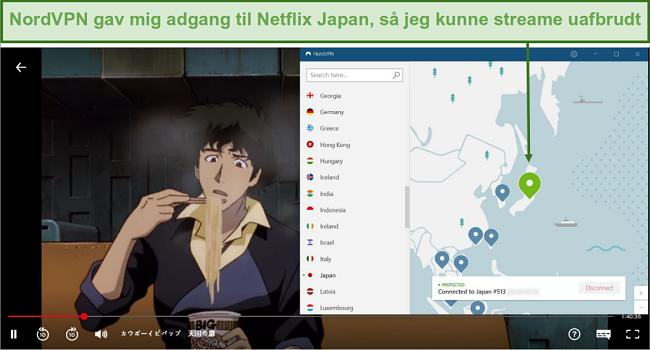 Screenshot of NordVPN unblocking Netflix Japan while playing Cowboy Bebop
