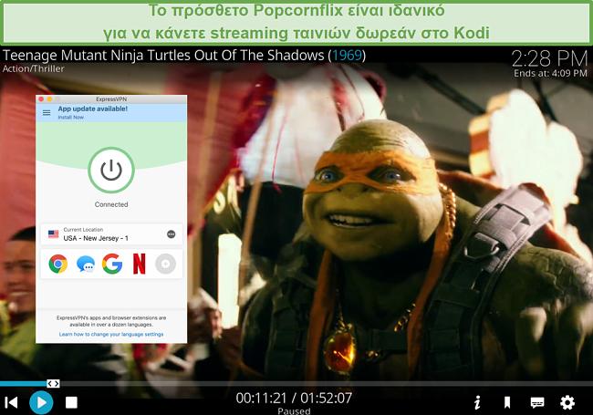Στιγμιότυπο οθόνης του TMNT που παίζει μέσω του Popcornflix στο Kodi