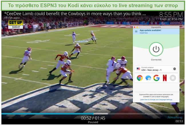 Στιγμιότυπο οθόνης ροής ποδοσφαίρου στο ESPN3 με τον Kodi