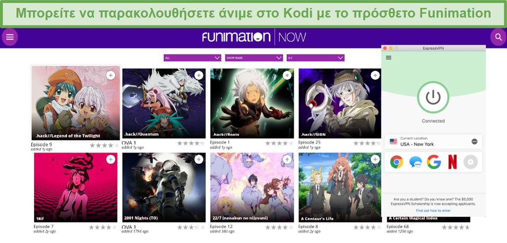 Στιγμιότυπο οθόνης του διαθέσιμου περιεχομένου FunimationNOW στο Kodi