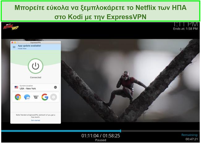 στιγμιότυπο οθόνης του Ant man vs Wasp στο Netflix US μέσω του Kodi