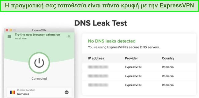 στιγμιότυπο οθόνης επιτυχούς δοκιμής διαρροής DNS χρησιμοποιώντας το ExpressVPN για Kodi