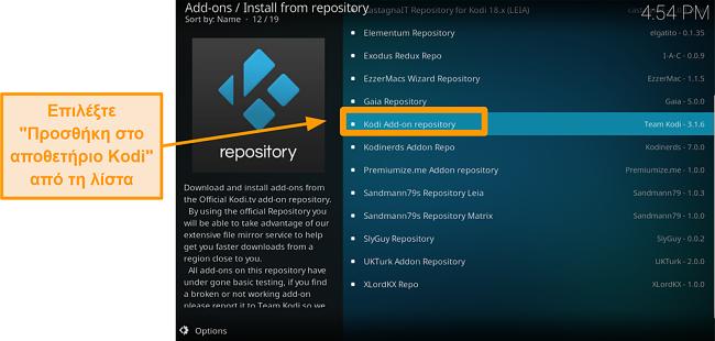 στιγμιότυπο οθόνης για το πώς να εγκαταστήσετε το επίσημο πρόσθετο kodi βήμα πέντε κάντε κλικ στο Kodi add on repository από τη λίστα