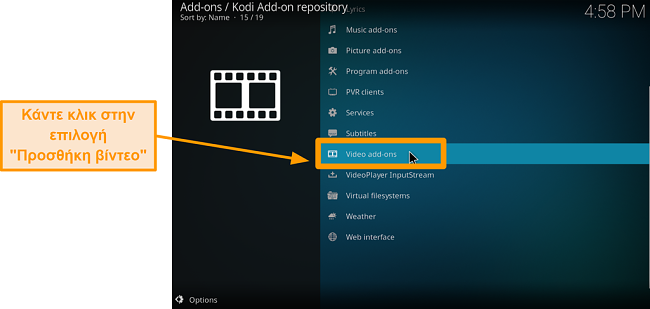 στιγμιότυπο οθόνης για τον τρόπο εγκατάστασης του επίσημου πρόσθετου kodi βήμα έξι κλικ πρόσθετων βίντεο