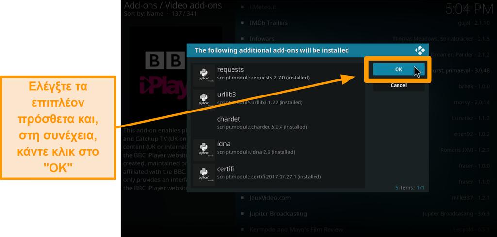 στιγμιότυπο οθόνης για τον τρόπο εγκατάστασης του επίσημου πρόσθετου kodi βήμα εννέα, ελέγξτε επιπλέον πρόσθετα και, στη συνέχεια, κάντε κλικ στο OK