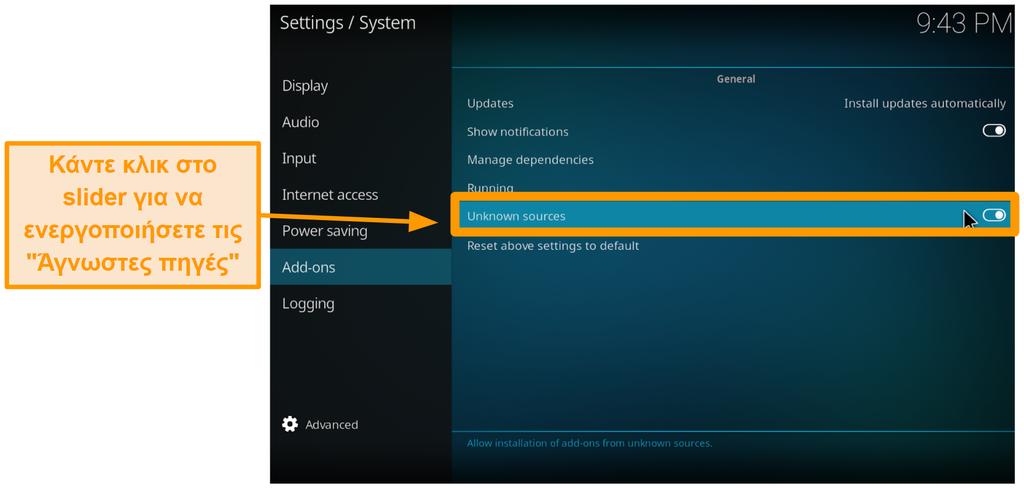 στιγμιότυπο οθόνης πώς να εγκαταστήσετε το πρόσθετο kodi τρίτου μέρους βήμα 4 ενεργοποιήστε άγνωστες πηγές