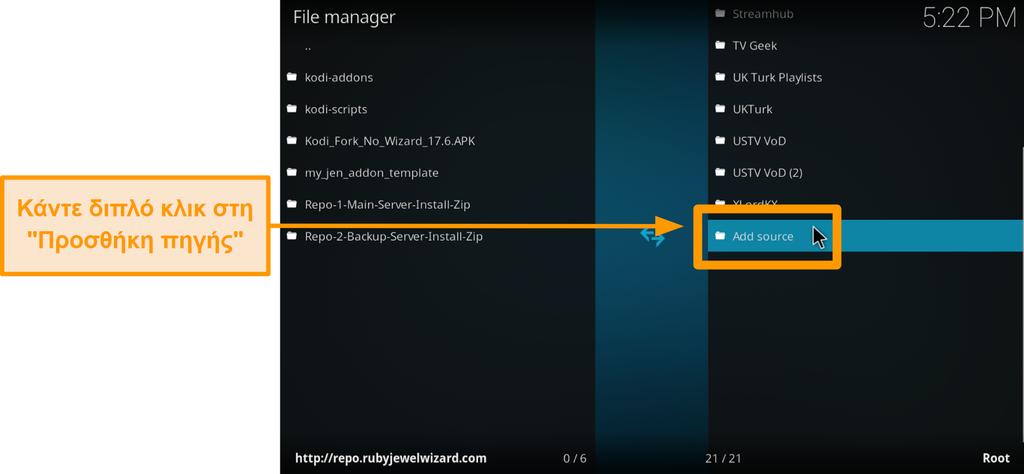 στιγμιότυπο οθόνης πώς να εγκαταστήσετε το τρίτο μέρος kodi addon βήμα 6 κάντε κλικ στο κουμπί Προσθήκη πηγής