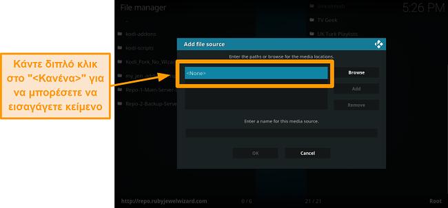 στιγμιότυπο οθόνης πώς να εγκαταστήσετε το τρίτο μέρος kodi addon βήμα 7 κάντε διπλό κλικ σε κανένα