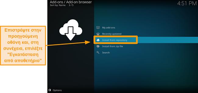 στιγμιότυπο οθόνης πώς να εγκαταστήσετε το τρίτο μέρος kodi addon βήμα 17 κάντε κλικ στην εγκατάσταση από το αποθετήριο