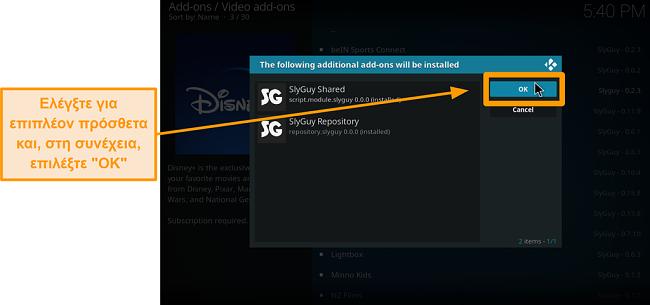 στιγμιότυπο οθόνης πώς να εγκαταστήσετε το τρίτο μέρος kodi addon βήμα 18 sheck επιπλέον addons και στη συνέχεια κάντε κλικ στο ok