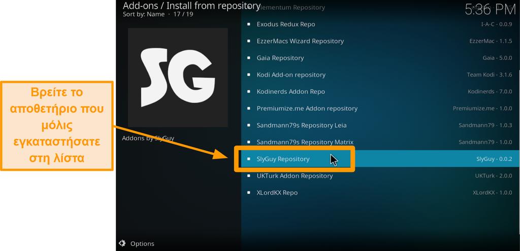 screenshot πώς να εγκαταστήσετε το τρίτο μέρος kodi addon βήμα 19 βρείτε το repo που μόλις εγκαταστήσατε