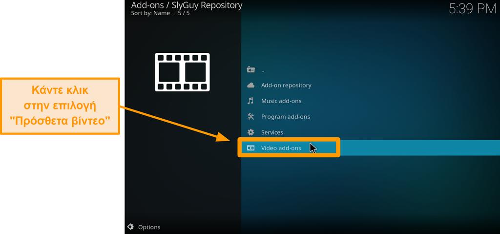 screenshot πώς να εγκαταστήσετε kodi addon τρίτου μέρους βήμα 20 κάντε κλικ στο addons βίντεο