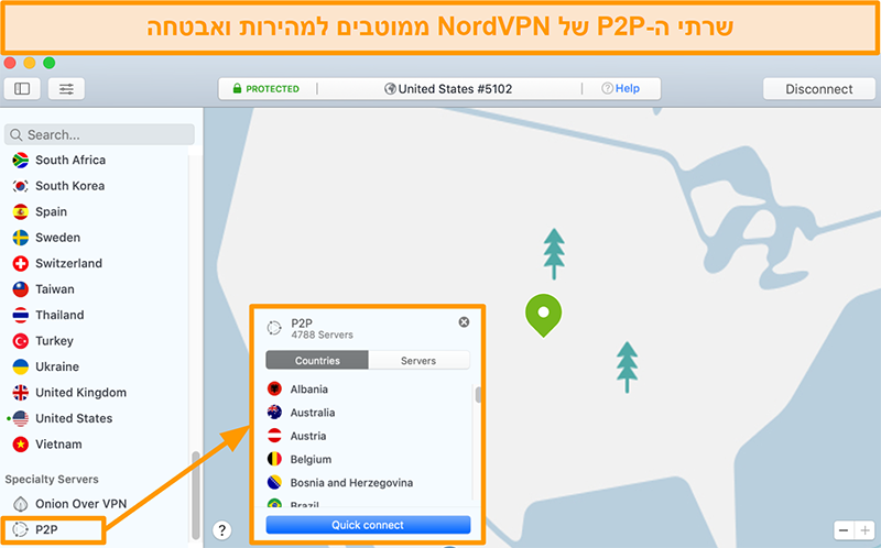 צילום מסך של שרתי P2P של NordVPN באפליקציית Mac