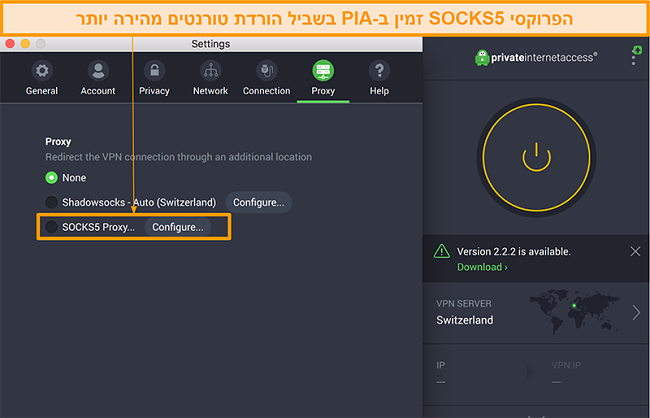 תמונת מסך של ממשק אפליקציית PIA המציגה את אפשרות ה- proxy של SOCKS5 בהגדרות