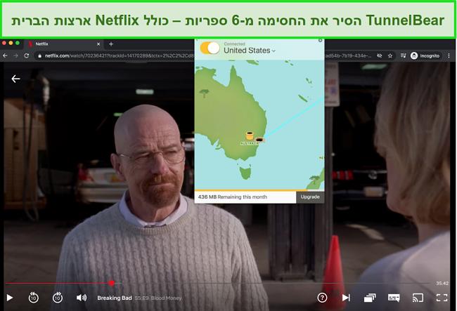 תמונת מסך של הזרמת Tunnelbear Breaking Bad ב- Netflix ארה