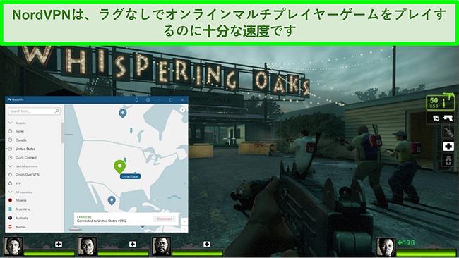 ゲームLeft4 Dead2のプレイ中に米国のサーバーに接続されたNordVPNのスクリーンショット