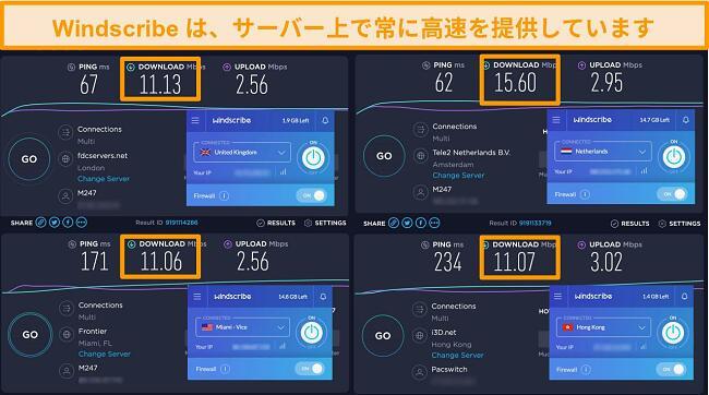 英国、オランダ、米国、香港のWindscribe VPNとそのサーバーの速度テスト結果のスクリーンショット