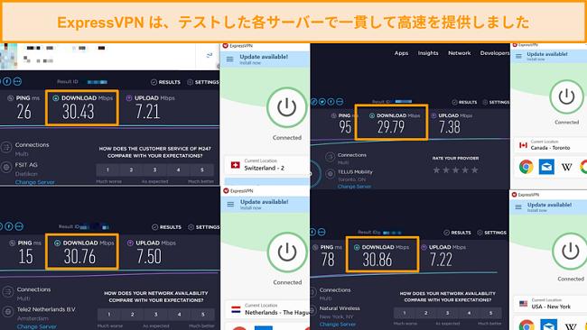 異なる ExpressVPN サーバー間の速度比較のスクリーンショット