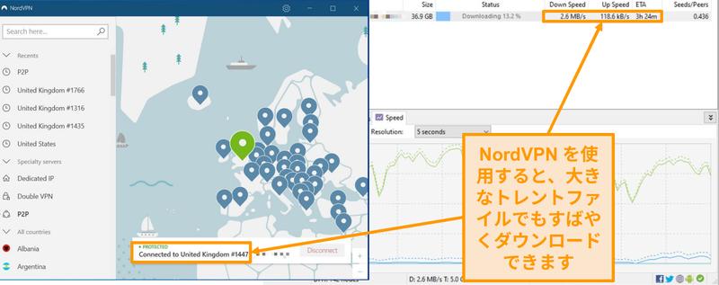 NordVPNに接続している間にトレントファイルをダウンロードするスクリーンショット