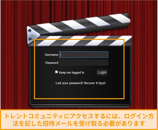 パスザポップコーンログインページのスクリーンショット