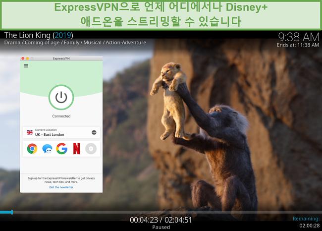 영국의 ExpressVPN 서버에 연결되어있는 동안 Kodi에서 스트리밍하는 Disney Plus 스크린 샷