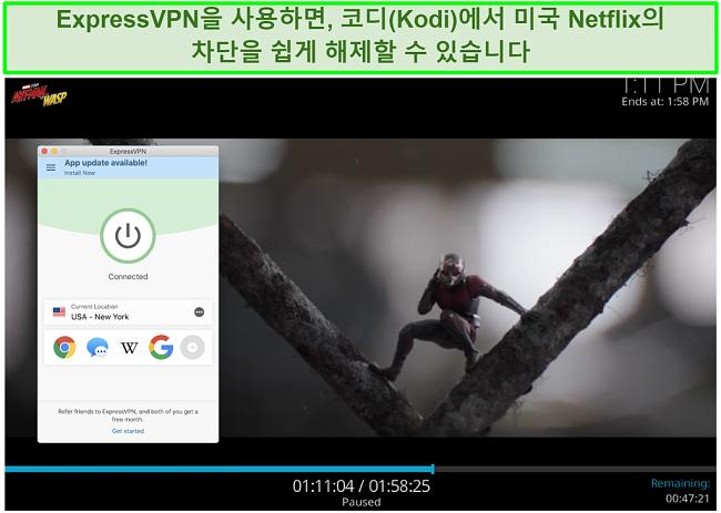 Kodi를 통해 Netflix US에서 Ant man 대 Wasp의 스크린 샷