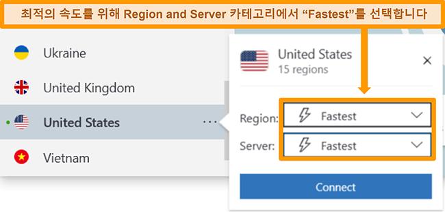 가장 빠른 지역과 서버를 보여주는 미국 용 NordVPN의 서버 옵션 스크린 샷