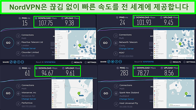 NordVPN이 다른 글로벌 서버에 연결된 속도 테스트 스크린 샷