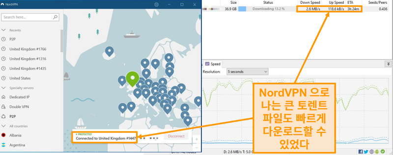 NordVPN에 연결된 동안 토런트 파일을 다운로드하는 스크린 샷