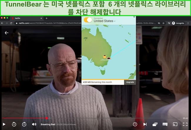 Netflix US에서 Breaking Bad를 스트리밍하는 Tunnelbear 스크린 샷