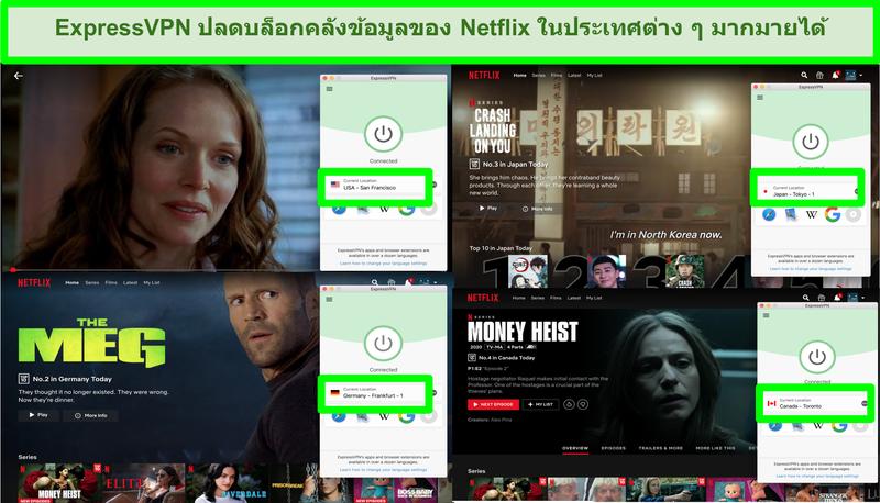ภาพหน้าจอที่แสดง ExpressVPN สามารถข้าม Netflix geoblock ได้ในหลายภูมิภาค