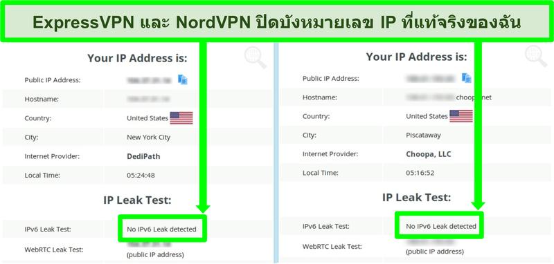 ภาพหน้าจอที่แสดงไม่พบการรั่วไหลของ IPv6 สำหรับทั้ง NordVPN และ ExpressVPN