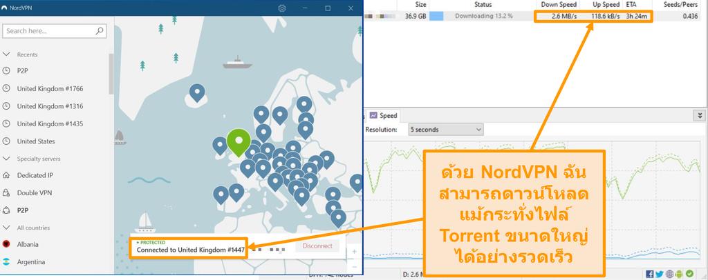 ภาพหน้าจอของการดาวน์โหลดไฟล์ torrent ขณะเชื่อมต่อกับ NordVPN