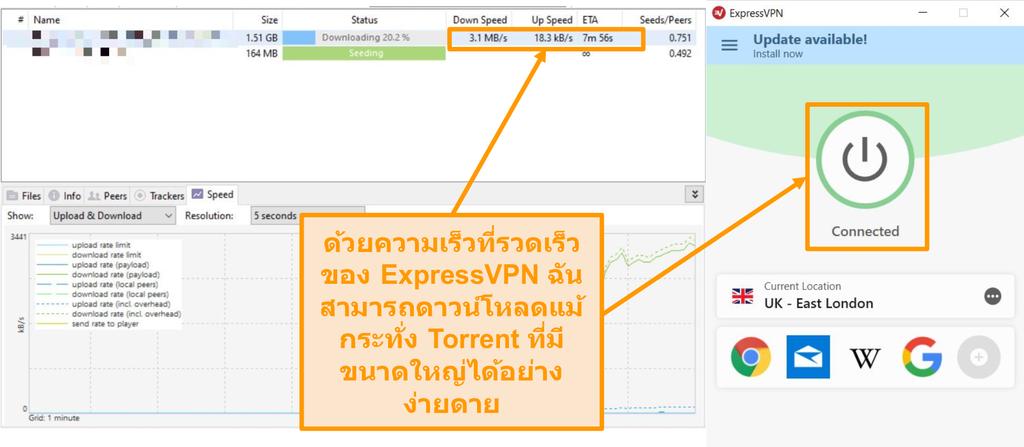ภาพหน้าจอของการดาวน์โหลดไฟล์ torrent ด้วยการตั้งค่าการเชื่อมต่อ ExpressVPN