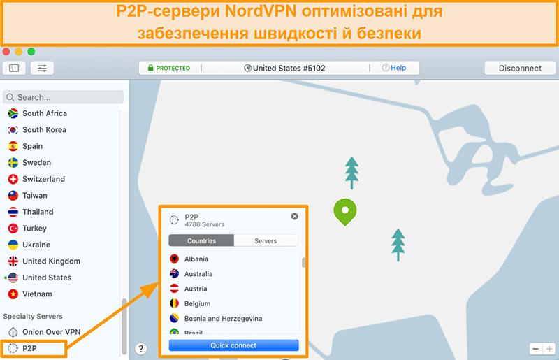 Знімок екрана серверів P2P NordVPN у додатку Mac
