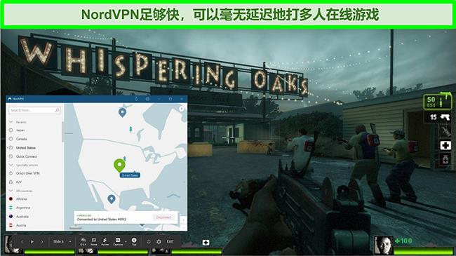 在玩《 Left 4 Dead 2》游戏时,NordVPN连接到美国服务器的屏幕截图