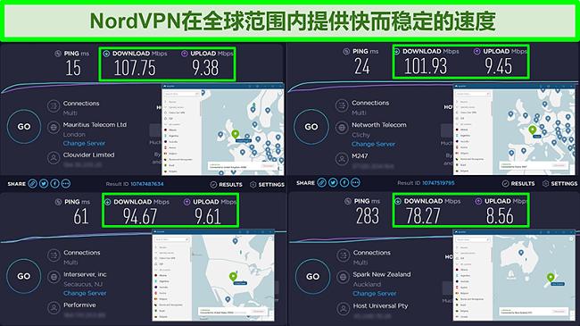 连接到不同全局服务器的NordVPN的速度测试的屏幕截图
