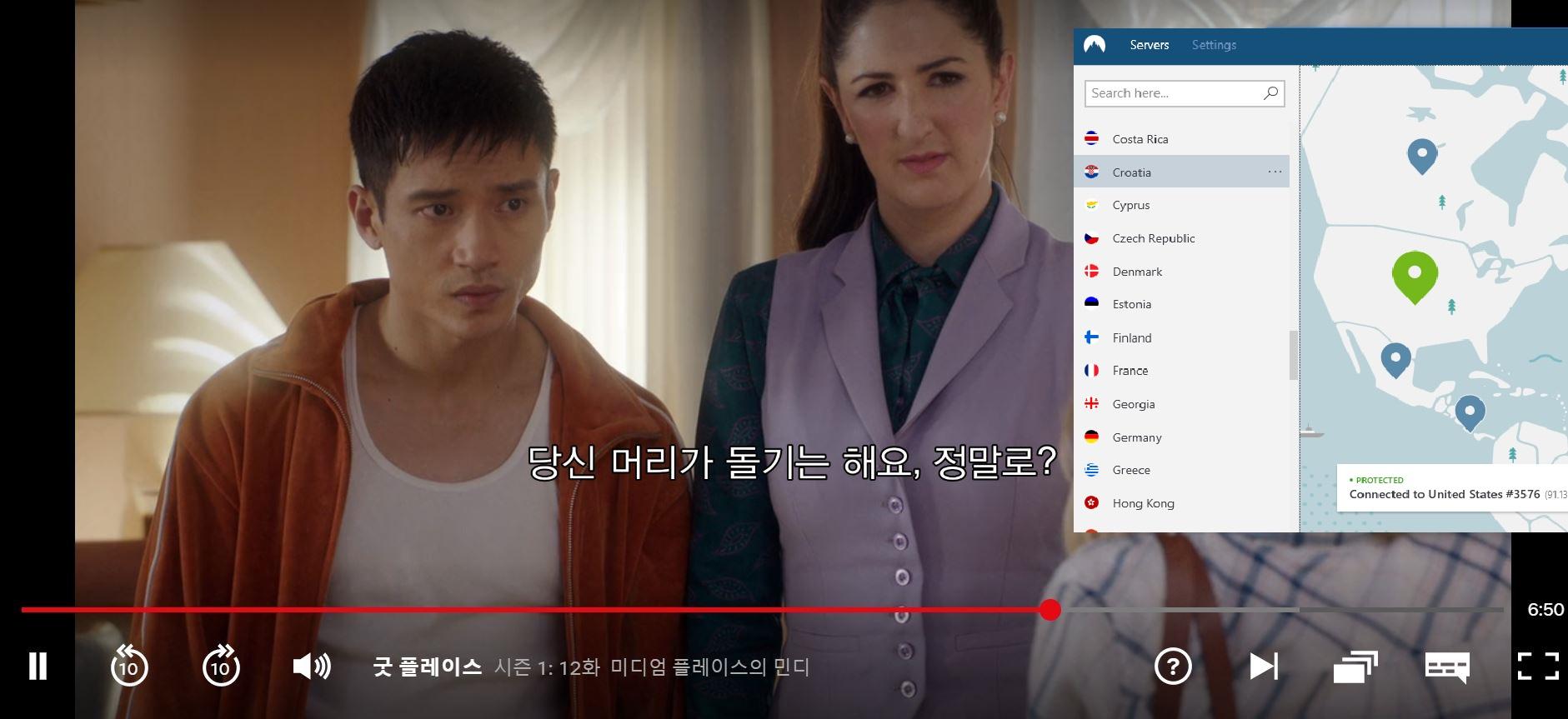 NordVPN의 스크린 샷으로 Netflix US 차단 해제