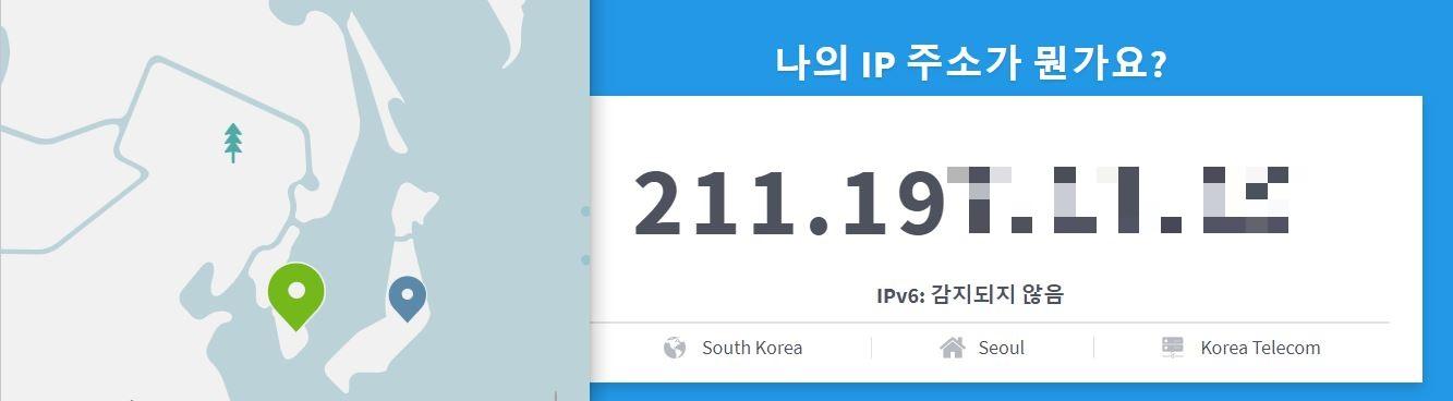 내 IP는 무엇입니까?-IP 테스트