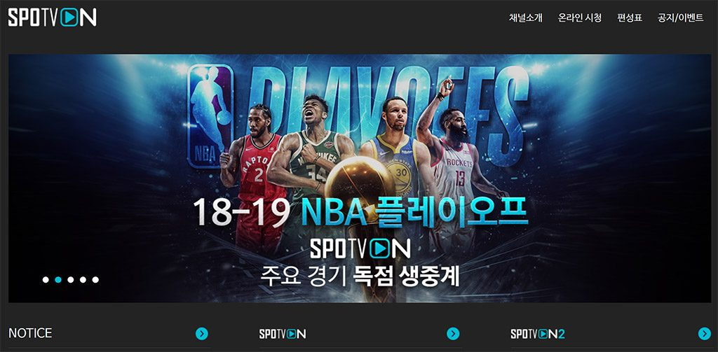 SPOTV sports outside Korea vpn solution