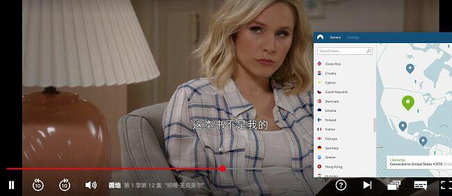 NordVPN解锁Netflix美国的屏幕截图