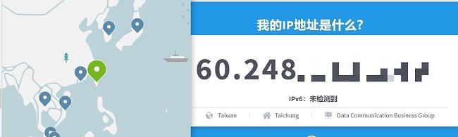 我的IP是什么? -IP测试