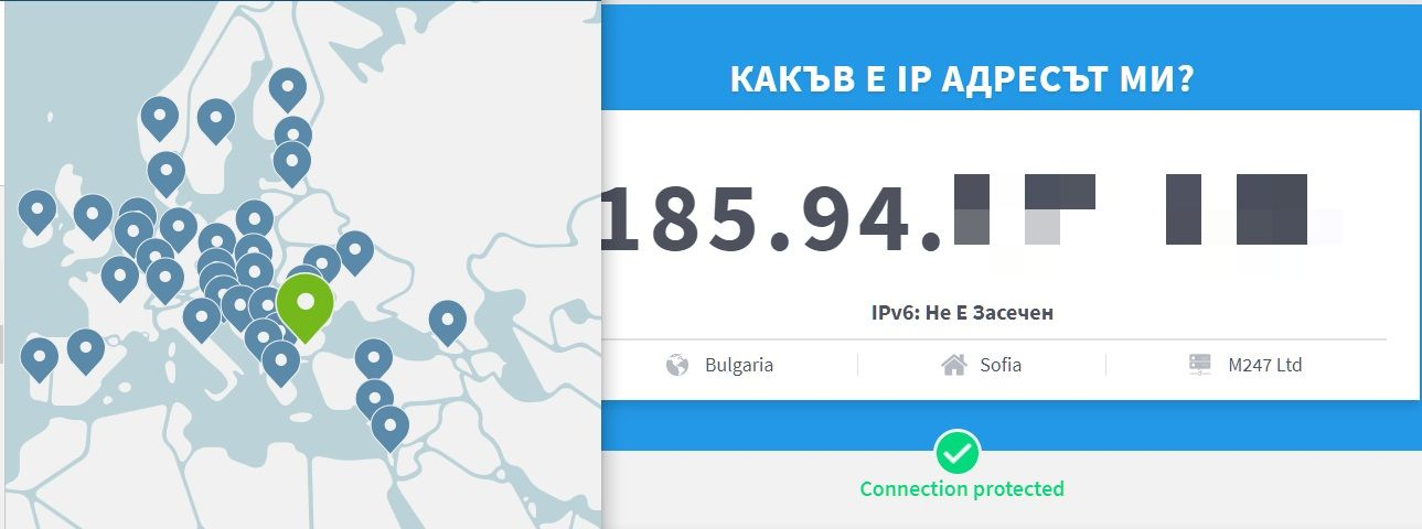 Какво е моето IP? - IP тест
