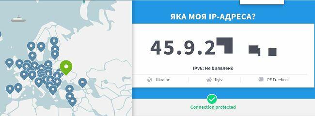 Що таке мій IP? - тест на IP