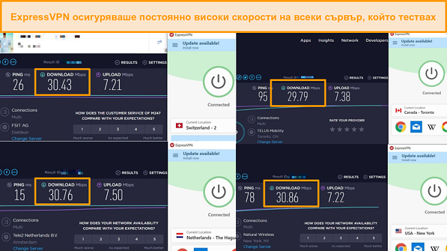 Екранна снимка на сравнението на скоростта между различните сървъри на ExpressVPN