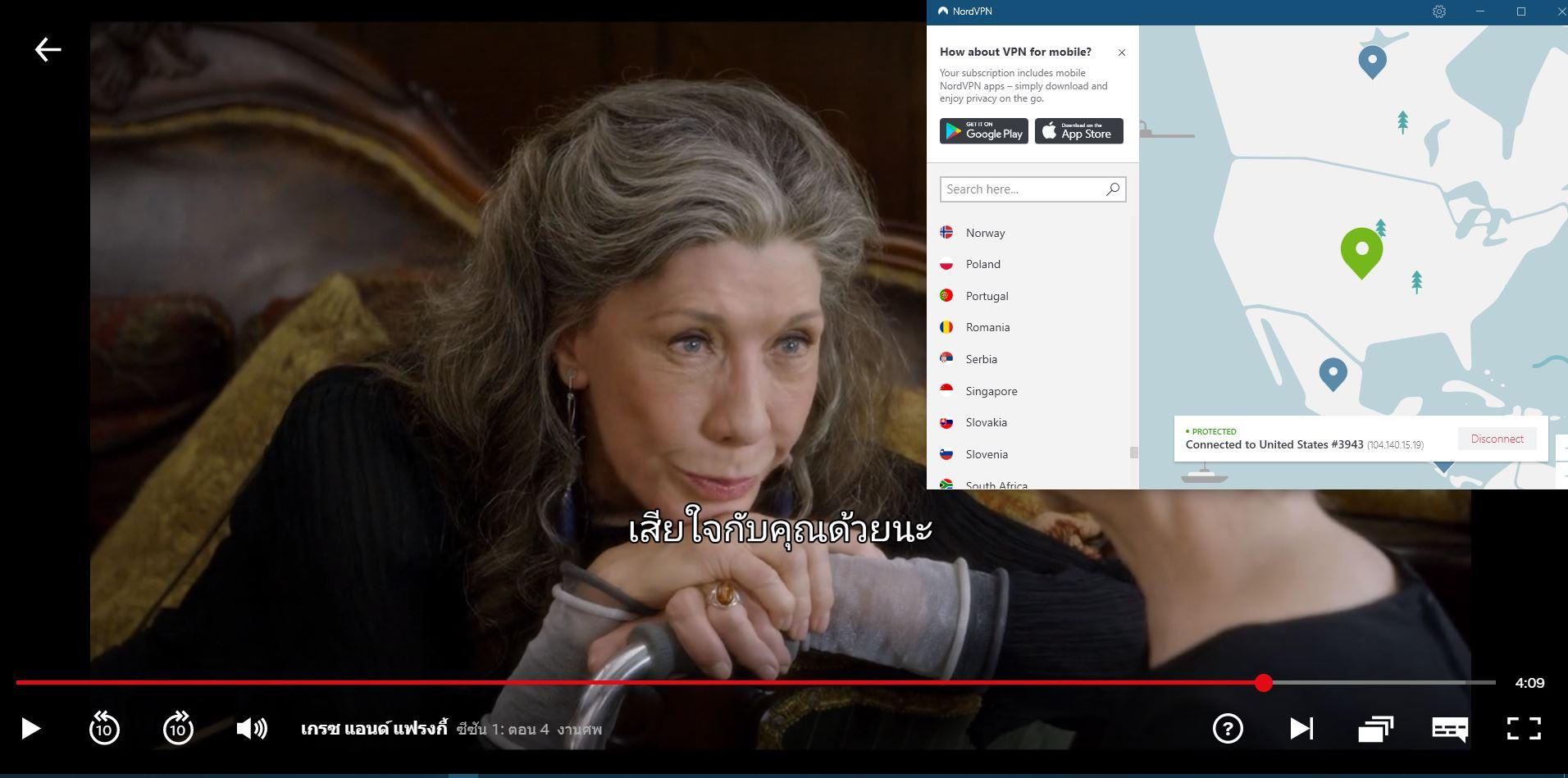 สกรีนช็อตของ NordVPN ปลดบล็อก Netflix US