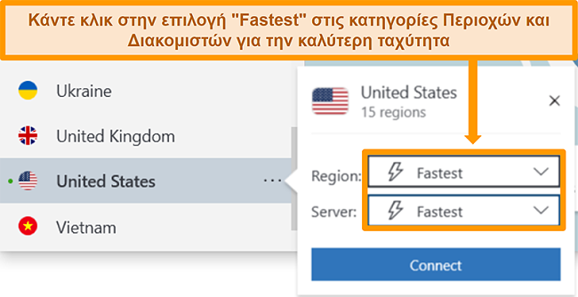 Στιγμιότυπο οθόνης των επιλογών διακομιστή NordVPN για τις ΗΠΑ που δείχνει την ταχύτερη περιοχή και διακομιστή
