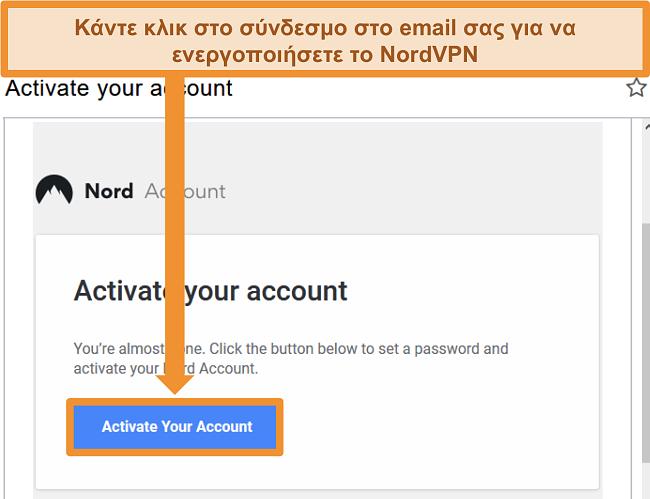 Στιγμιότυπο οθόνης της επιλογής ενεργού λογαριασμού NordVPN μέσω email