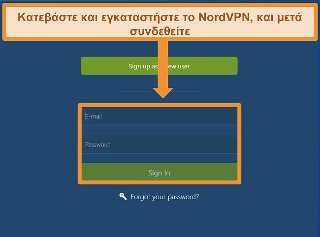 Στιγμιότυπο οθόνης της οθόνης σύνδεσης στην εφαρμογή NordVPN Windows