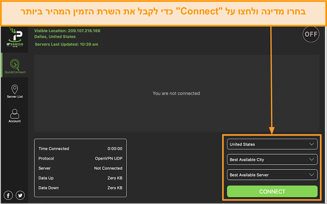 צילום מסך של ממשק האפליקציה IPVanish ומקטע